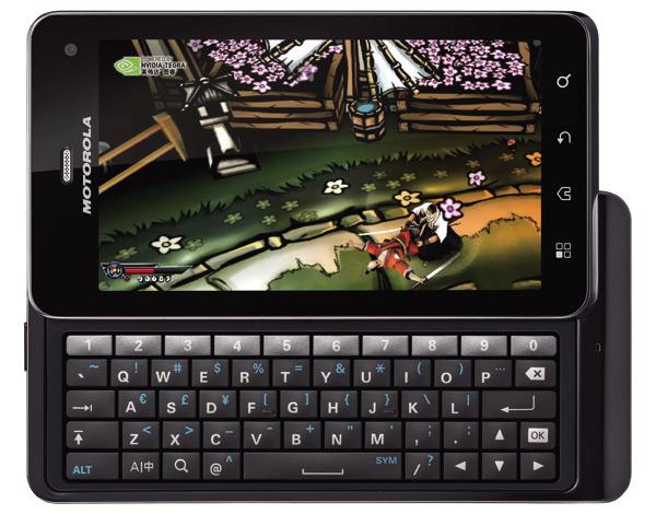 Motorola Droid 3 - smarfon w obudowie typu slider w sprzeda�y od 14 lipca