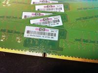 [Zamieni�] Markowe pami�ci DDR2 512MB na DDR2 1GB - rozs�dny przelicznik