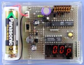 Cyfrowy miernik pojemności kondensatorów
