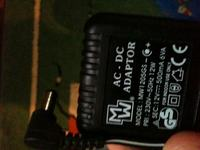 Zasilacz 12V - jak podłączyć wentylatory