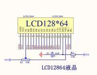 LCD Graficzny na ST7920 - Jak cokolwiek na nim wyświetlić?