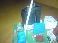 Przecinarka plazmowa Stamos Germany 120- nie tnie