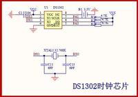 DS 1302 - Układ bardzo się grzeje po włożeniu baterii