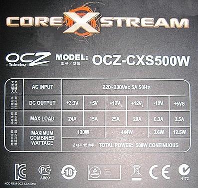 OCZ Technology model: OCZ-CXS500W - Rusza tylko na u�amek sekundy...