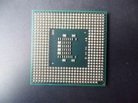 FUjitsu Siemens Amilo Pro v3505 procesor