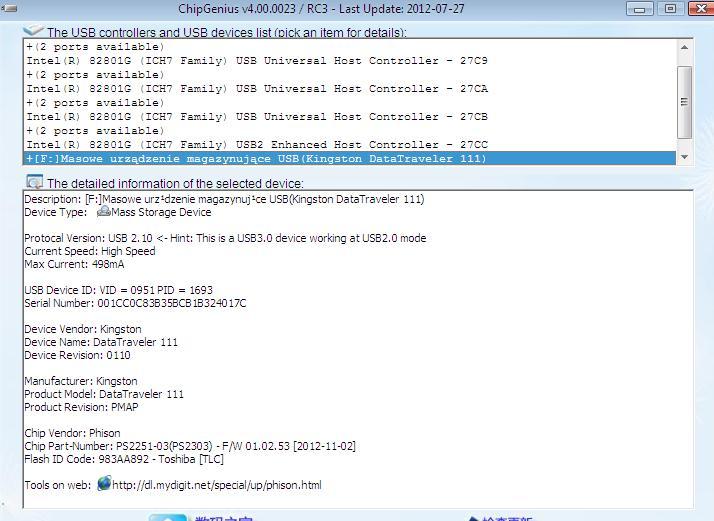 Pendrive Kingston DT111 32gb nie mo�na sformatowa�, zabezpieczenie przed zapisem