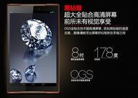 Aigo X85 - 8-calowy tablet z 2-rdzeniowym Atom i Android 4.2