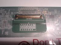 Laptop HP 8540w, czy trzeba wymieniać płytę?