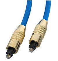 Podłączenie Telewizora LG 42PJ250 za pomocą Kabel Optycznego
