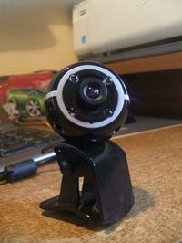 Nie wykrywa kamery internetowej Apexis