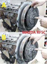 Mazda 6 2.0D/2003 - Wymiana koła dwumasowego