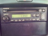 Radio Mazda, zmiana rastra.