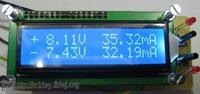 Miernik panelowy do zasilacza symetrycznego