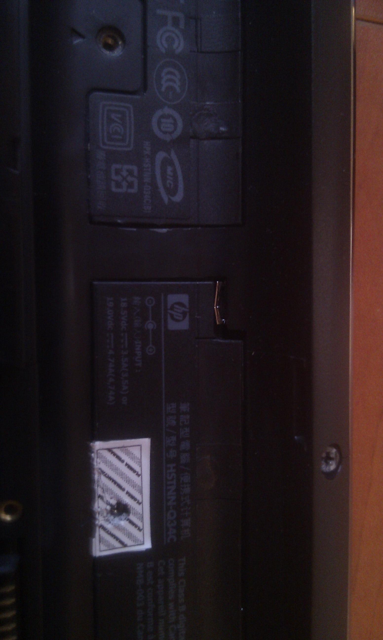 Laptop si� nie �aduje [zdj�cia]