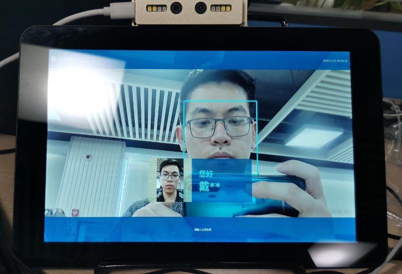 Moduł aparatu Firefly AI z dwoma obiektywami i układami Rockchip