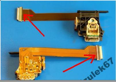 Wie�a Philips FW 46 - wymiana lasera