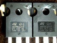 Naprawa płyty indukcyjnej whirlpool acm 702
