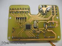 Stroboskopowy Miernik Prędkości Obrotowej