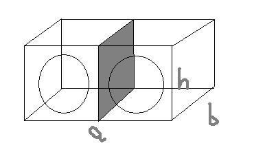 """Budowa skrzyni basowej 2x Helix 12"""""""