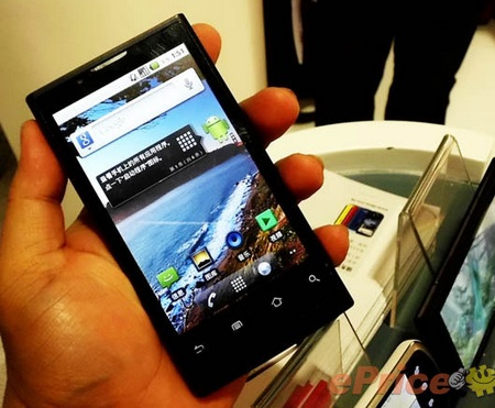 Smartphone'y Huawei IDEOS X6 i X5 z Android OS