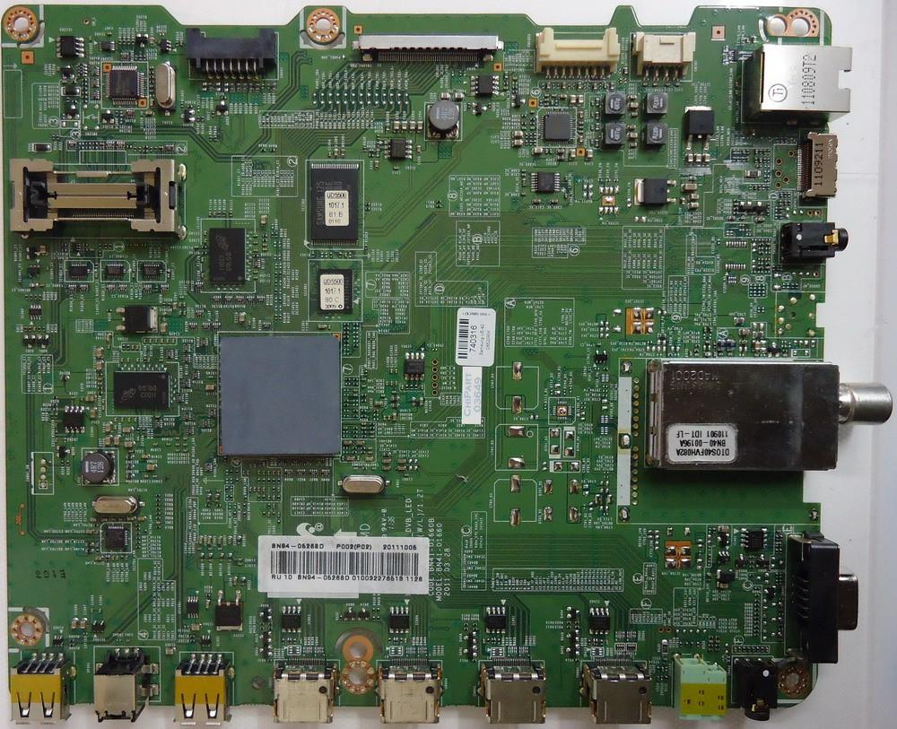 LCD Samsung UE40D5500 - Cyclic restart - elektroda com