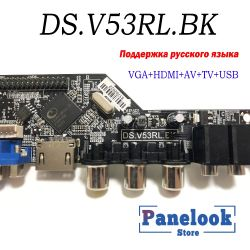 Firmware pack TV Universal Control Board DS.V53RL.BK