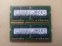 Lenovo/G510/i7-4700/HD8750AMD - Zmiana RAM Lenovo G510 Kompatybilność