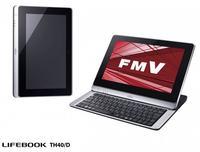 Fujitsu Lifebook TH40/D - po��czenie tabletu z netbookiem z wysuwan� klawiatur�