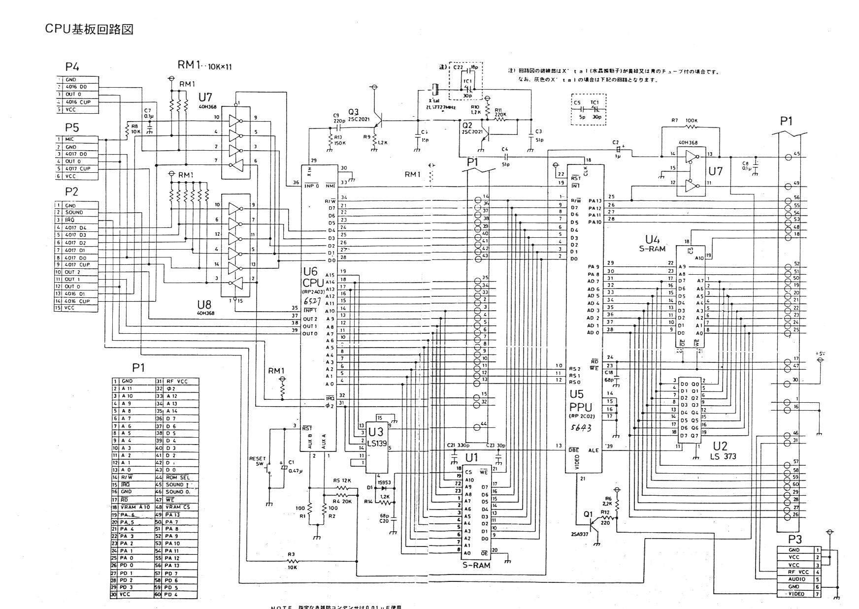 [Kupi�]Sk�d wyczarowa� taki kwarc 26.601712 MHz?