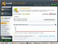 """W��czenie us�ugi """"os�ona poczty"""" w programie Avast."""