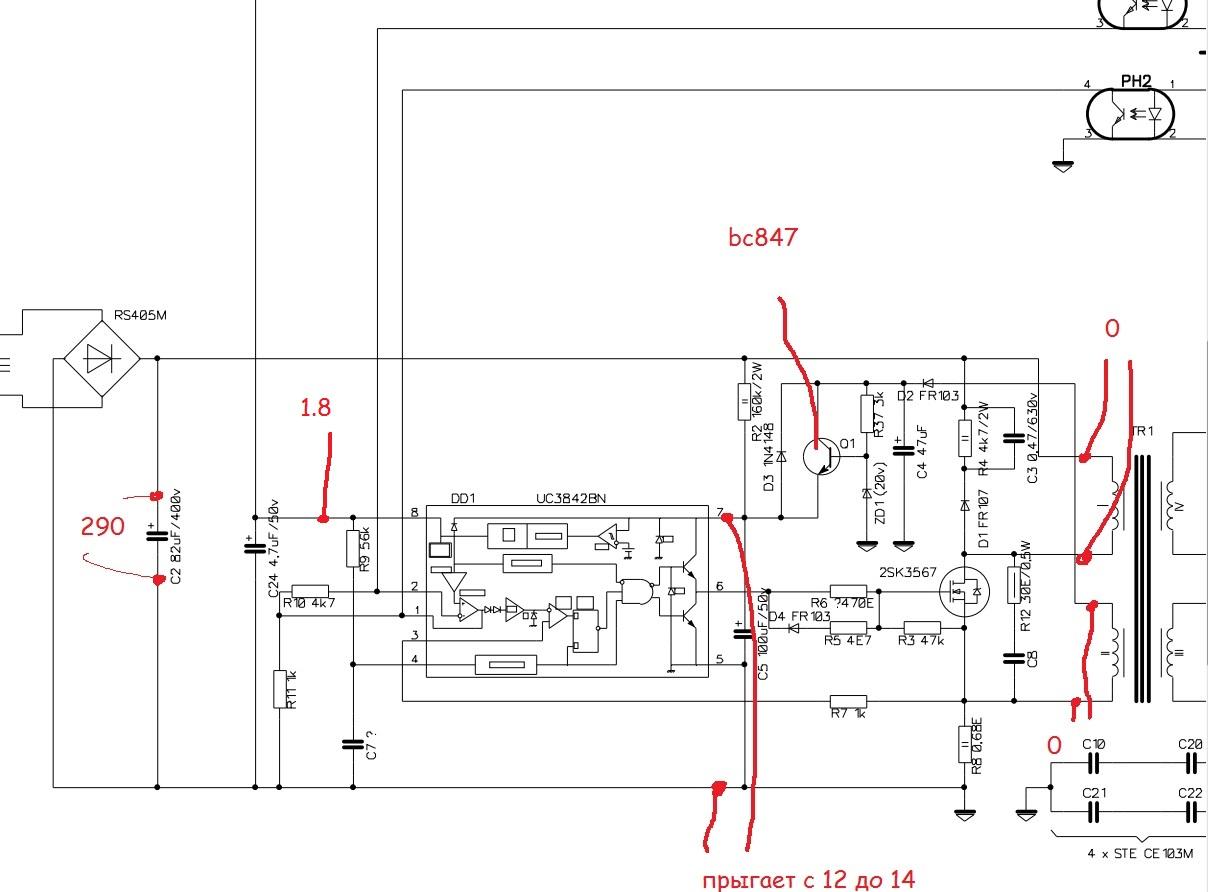 Схема зарядки шуруповерта hitachi