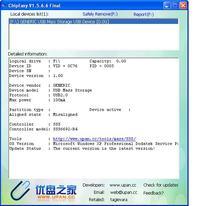 Pendrive Kingston DataTraveler 100 8GB - nie wykrywa go żaden komputer