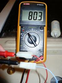 ardo LS 9212 - silnik w pompie obiegowej (typ:21763019) się grzeje i słabo kręci