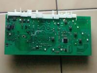 Amica PC5580A423 nie dzia�a silnik