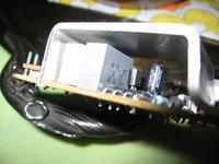 Odkurzacz Electrolux Mondo Z1173 naprawa elektroniki