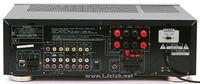 Jak podłączyć? Technics Stereo Graphic Equalizer SH-8046
