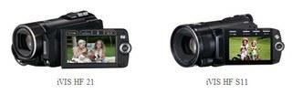 Nowe kamery Canona nagrywają Full HD z prędkością 24Mbps
