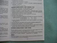 Schemat i fotografie prostownika 12V