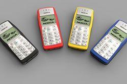 Nokia 1100 - Funkcjonalny telefon dla rynków wschodzących