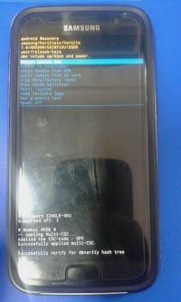 Samsung Galaxy S7 - brak możliwości aktualizacji oprogramowania
