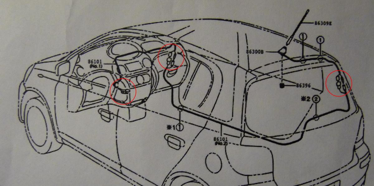 Wymiana anteny w Toyota Yaris 2003-2005