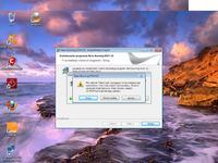 Komputer po przepięcu ,naprawiany w serwisie 2 raz,a nadal zawieszanie się i td.