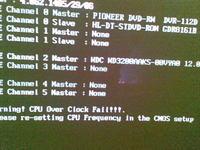 Nie wstaje: DFI Infinity NF SLI-M2, Athlon x2 4400 Brisbane, chyba płyta.