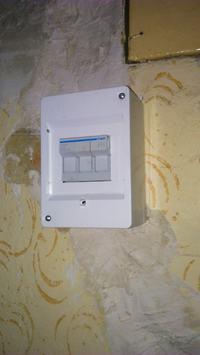 Zabezpieczenie przedlicznikowe- plombowanie