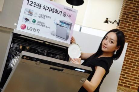 LG D1265MF - pierwsza zmywarka z systemem Direct Drive i lampą UV