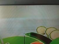 Telewizor Samsung LE32S81B paski na ekranie
