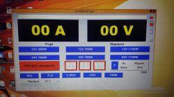 Tester alternatorów TCR KQEL- uszkodzony tester alternatorów