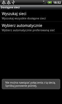 Słaby zasięg sieci GSM/3G lub całkowity brak w HTC Desire