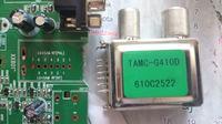 Podłączenie modulatora RF - schemat wyjść i wejść
