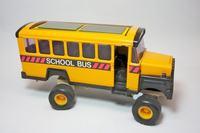 Idealny prezent na gwiazdk� - s�oneczny autobus - zabawka